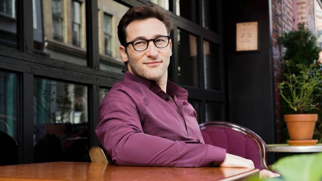 Simon Sinek: mentoria é uma amizade que evolui