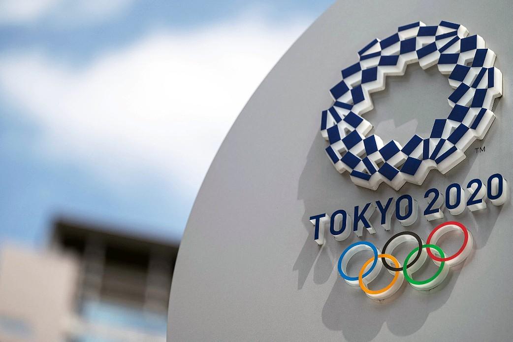 Qual é o legado tecnológico da Olimpíada de Tóquio?